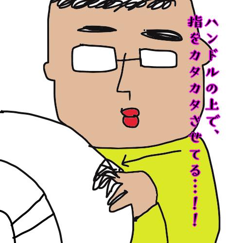 結婚相談所 ハンドルカタカタ男
