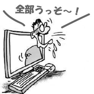 結婚相談所を比較-大阪