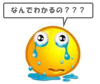 神奈川・横浜の結婚相談所