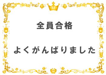 """神奈川・横浜の結婚相談所"""""""