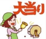 東京と横浜の結婚相談所ハイクラス