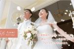 京都・IBJ加盟結婚相談所『あゆみマリアージュ』の特徴・料金は?おすすめできる3つの理由