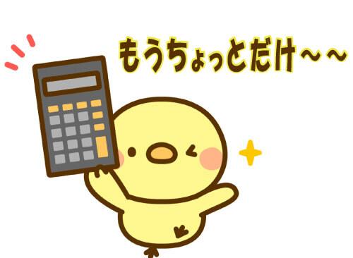 大阪の結婚相談所 値引き