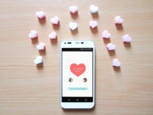 婚活アプリでの出会いは危険!?再婚希望のバツイチさんが婚活アプリやサイトを使う際の注意点