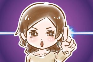 【14】成婚って何ぞや?by幸子娘