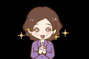 【9】ジェットコースターのような、オーネット無料説明会(1)