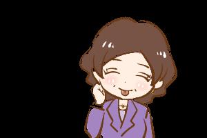 【42】オレ様な店長さん(2)