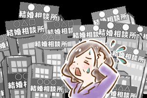 【6】たかが無料説明会の申し込み、されど……(1)