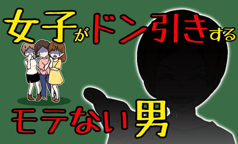 結婚相談所 ミッキー岡田