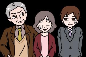 結婚相談所 激怒する年配の男性
