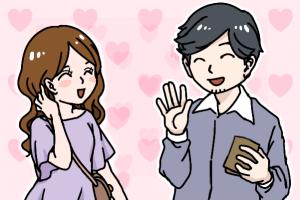 結婚相談所 婚活でのデートが楽しい男性