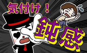 結婚相談所 京都 23-女性が男に見せる脈ありサイン!