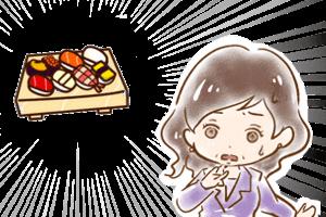 【36】こがんこさん(4)