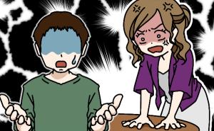 京都 結婚相談所 些細なことで揉める夫婦