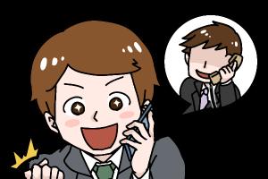 結婚相談所 結婚相談所からの電話に心躍らせる男性