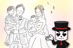 京都 結婚相談所 子連れ結婚当たり前の時代が来ると言うミッキー岡田