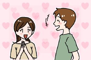 結婚相談所 マッチングアプリで彼女を見つけ初めてのデート