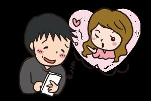 結婚相談所 マッチングアプリの可愛すぎるプロフィール写真にメロメロ