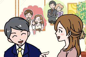 結婚相談所 経験豊富で実績のある優秀なカウンセラー