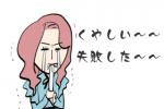 兵庫と神戸の結婚相談所を徹底的に調べて比較しました